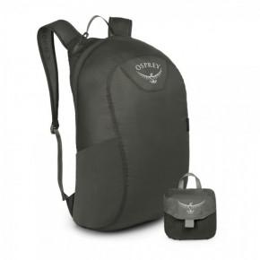 Osprey Ultralight Stuff Pack Rucksack